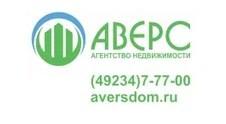 """Агентство недвижимости """"Аверс"""""""