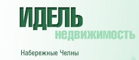 Агентство недвижимости Идель