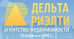 Агентство недвижимости Дельта Риэлти
