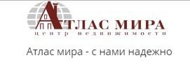 Агентство недвижимости Атлас Мира