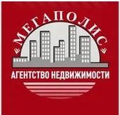 Агентство недвижимости МЕГАПОЛИС