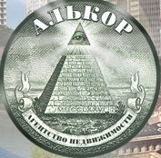Агентство недвижимости Алькор