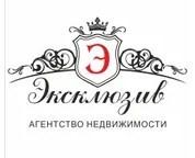 """ООО """"Эксклюзив"""""""