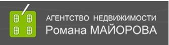 Агентство недвижимости Романа Майорова