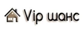 Агентство недвижимости VIP-шанс