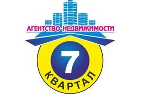 Агентство недвижимости Седьмой квартал