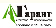 Агентство недвижимости Гарант