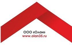 Агентство недвижимости ОЛАН
