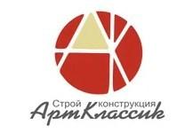 """ООО Стройконструкция"""" АртКлассик отдел продажи недвижимости"""