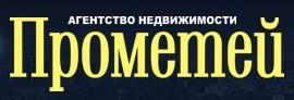 Агентство недвижимости Прометей