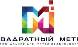 Агентство недвижимости Квадратный метр