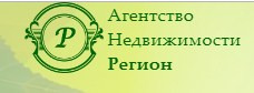 Агентство недвижимости Регион
