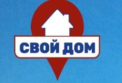 Агентство недвижимости Свой дом