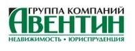 «АВЕНТИН - Недвижимость»