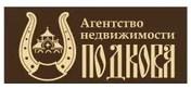 АН Подкова Ип Зяблицких