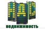 """Агентство недвижимости """"НДС недвижимость"""""""