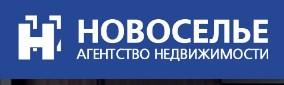 Агентство недвижимости Новоселье