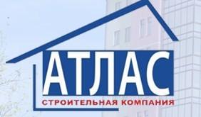 Строительная компания Атлас