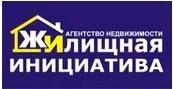 "АН ""Жилищная инициатива"""