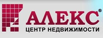 Агентство недвижимости Алекс