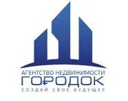 """Агентство недвижимости """"ГОРОДОК"""""""