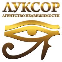 Агентство недвижимости Луксор