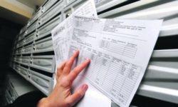 Рассрочка задолженности по коммунальным платежам