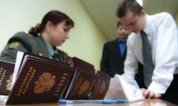 Закон о регистрации граждан