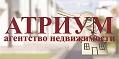 Атриум агентство недвижимости Томск
