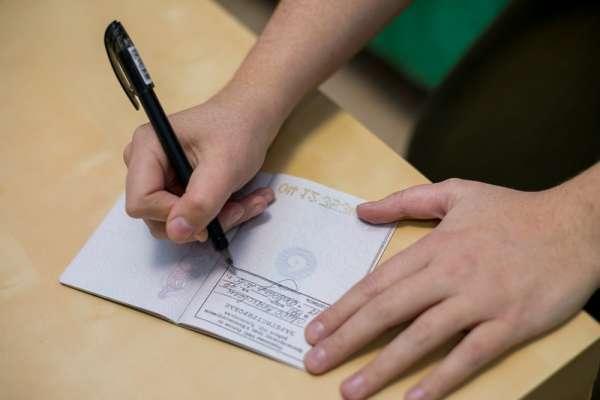 Регистрация в апартаментах по новому закону