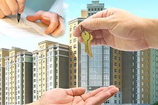 Приватизация служебного жилья