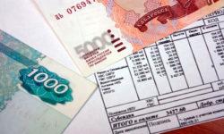 Срок давности по задолженности по квартплате