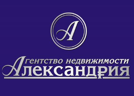 "Агентство недвижимости ""Александрия"""
