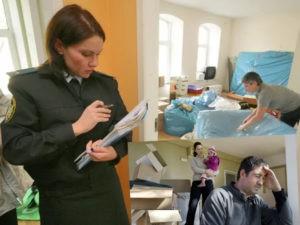 Выселение из служебного жилого помещения