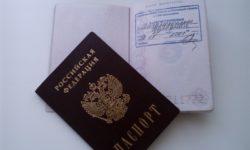 Штраф за отсутствие регистрации в России в 2020 году
