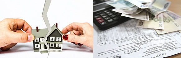 Как разделить лицевой счет по коммунальным платежам