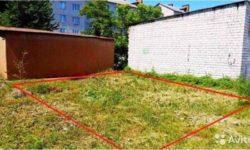 Как купить землю под гараж
