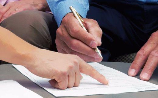 Залог прав требования по договору долевого участия