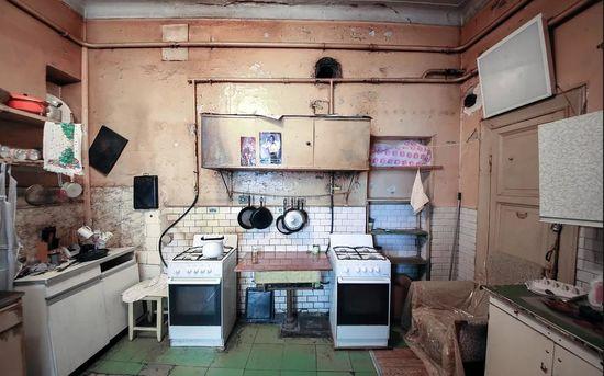 Расселение коммунальных квартир
