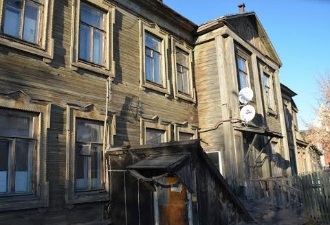 Расселение домов, непригодных для проживания