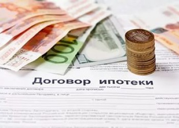 Условия получения ипотеки в 2020 году