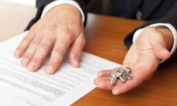 Договор найма квартиры (аренды)