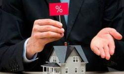 Налог при переуступке прав на квартиру