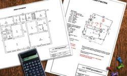 План земельного участка БТИ