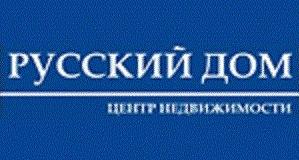 Центр Недвижимости РУССКИЙ ДОМ