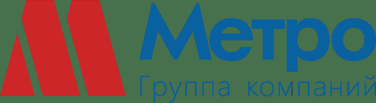 """ООО """"МЕТРО"""""""