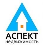 Агентство недвижимости «Аспект»