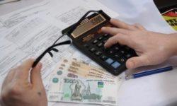 Оплата коммунальных услуг в ТСЖ