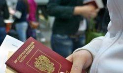 Смена регистрации граждан