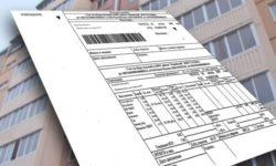 Входит ли капитальный ремонт в коммунальные платежи
